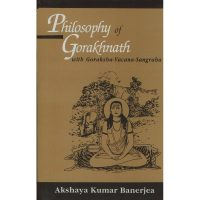 Philosophy of Gorakhnath