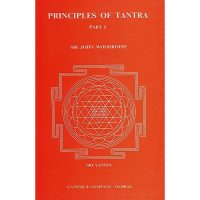 Principles of Tantra - Part I + Part II