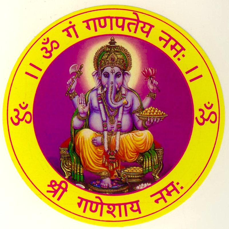 Aufkleber Ganesha Durchmesser 8,5cm