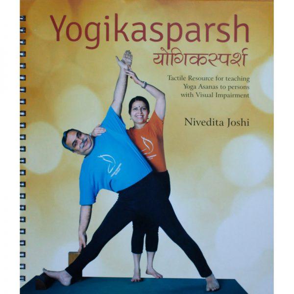 Yogikasparsh von Nivedita Joshi