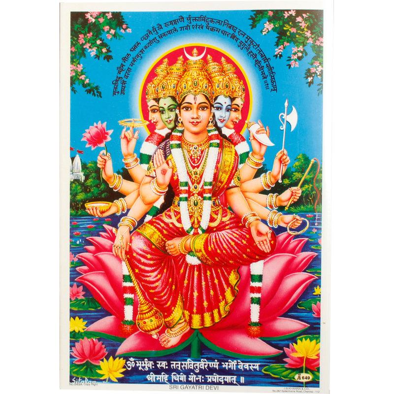 Poster Göttin Gayatri